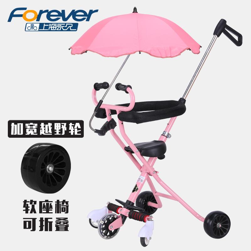 永久溜娃遛娃神器五轮车轻便折叠带娃出门神器宝宝手推车婴儿童车