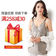 Radiation protection suit maternity dress authentic pregnant women anti-radiation clothes during the pregnancy period wearing apron women to work radiation four seasons