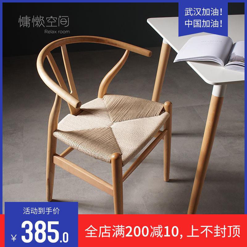 新中式实木y椅子书房木椅子靠背椅牛角椅太师椅家用北欧原木餐椅