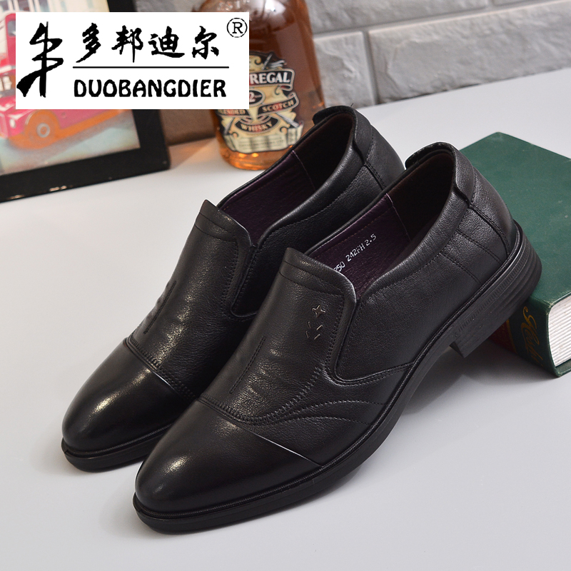 Duobangdil mens shoes new authentic leather leather shoes for young mens leisure leather and mens business formal leather shoes