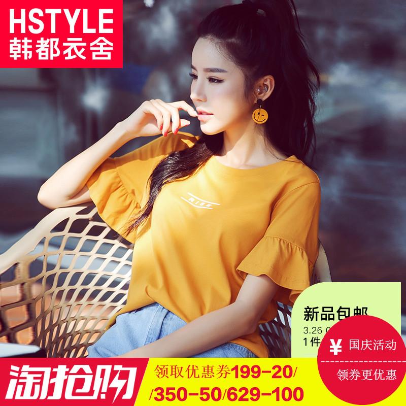 韩都衣舍2018韩版女装夏装新款学生宽松上衣短袖T恤EQ9896��0320