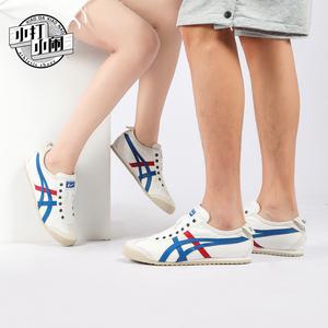 onitsuka tiger一脚蹬鬼冢虎帆布鞋