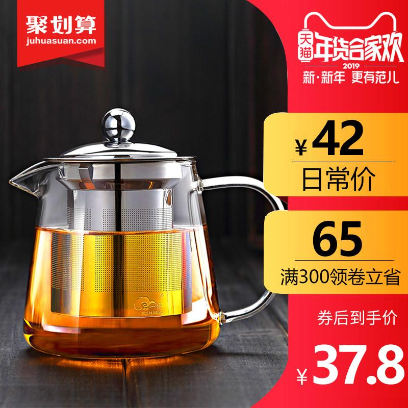 玻璃单壶电陶炉煮茶壶套装耐高温泡茶器普洱过滤茶具家用烧水壶小