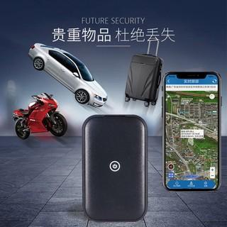 迷你定位器微型老人学生儿童防丢追踪仪车载GPS远程录音小型防盗