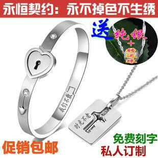 情侶手鍊一對可刻字鑰匙項鍊925純銀手環同心鎖帶鎖手鐲情人節