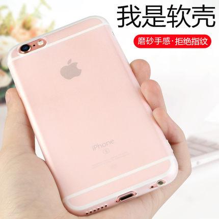 iphone6苹果6s透明6plus 7手机壳