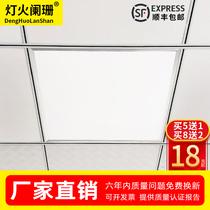灯工程灯石膏板铝扣板矿棉板600x600led平板灯60x60led集成吊顶灯