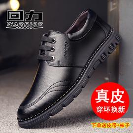 回力男鞋春季青年男士皮鞋男黑色透气真皮休闲鞋韩版商务系带鞋子图片