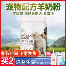 ヤギのミルクペットの猫の子犬猫の猫のスクラッチボードトレーニングウェアプレートはソファが柔軟な爪が巣ペット用品猫のおもちゃ送料無料をキャッチされた段ボール保護
