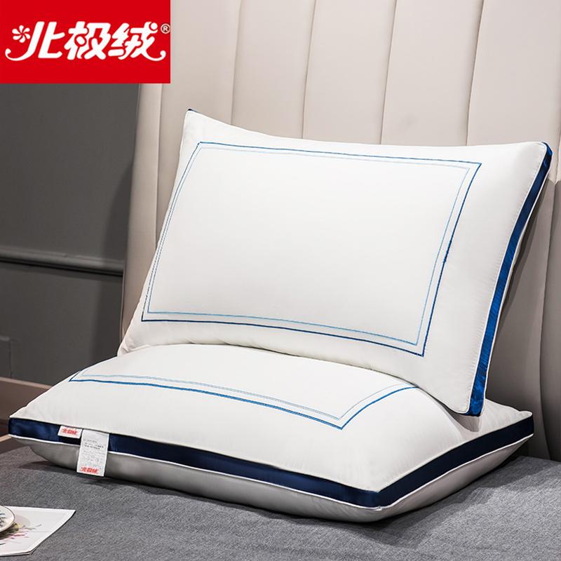 北极绒一对装助睡眠家用护颈椎枕评价如何