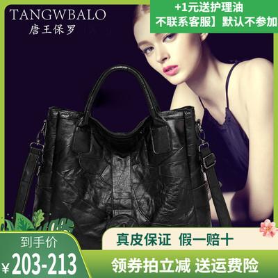 真皮女包大包包2020新款时尚手提包羊皮大容量单肩包女斜挎包软皮