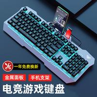 狼蛛F3010机械手感键盘有线电竞游戏笔记本台式电脑外设办公专用打字家用键盘鼠标套装二件套吃鸡耳机三件套