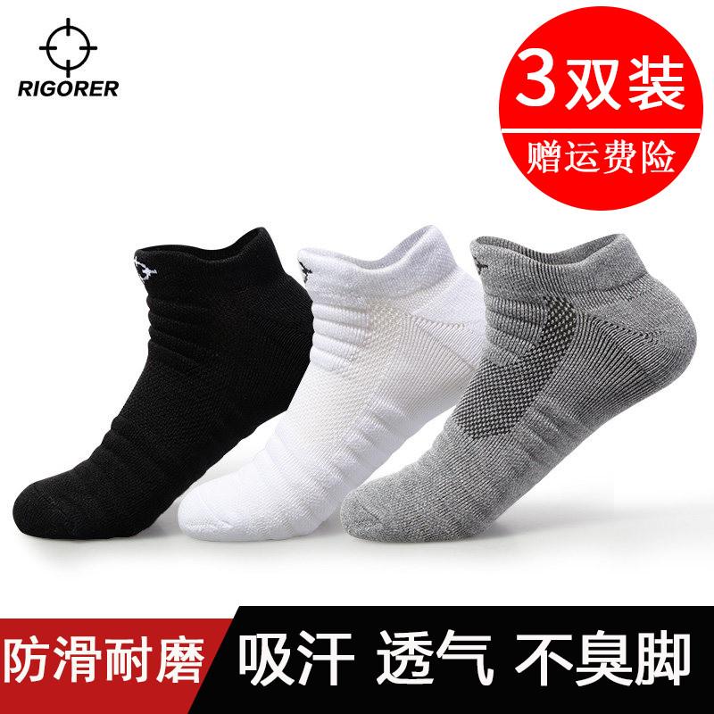 准者袜子男女短袜运动袜中筒篮球袜低帮防滑臭吸汗加厚专业跑步袜图片