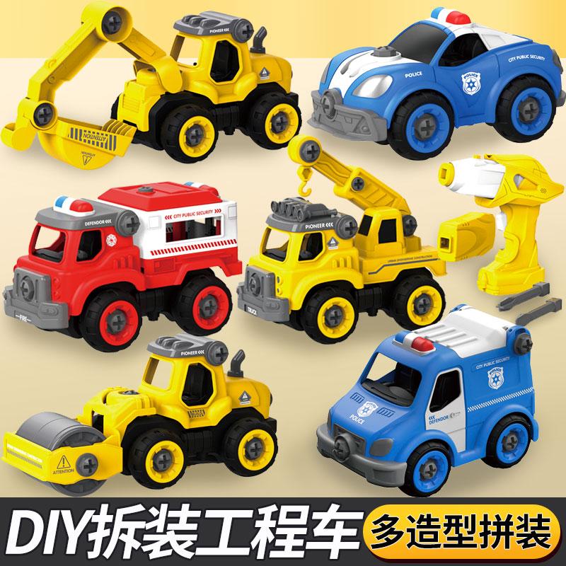 儿童益智可拆装玩具男孩拆卸工程车热销38件五折促销