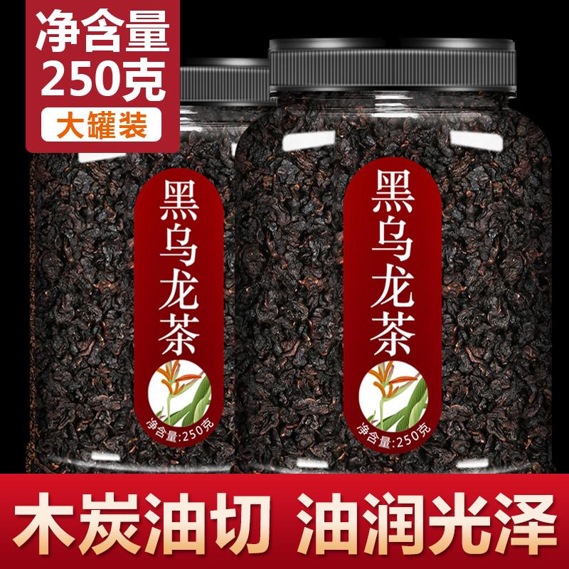 黑乌龙茶木炭技法油切刮油去脂塑身美体男女高青茶浓度-青茶(普芝堂旗舰店仅售13.8元)