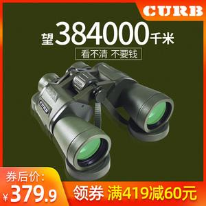 双筒望远镜高倍高清军事用夜视狙击手专业户外找蜂便携式望眼镜
