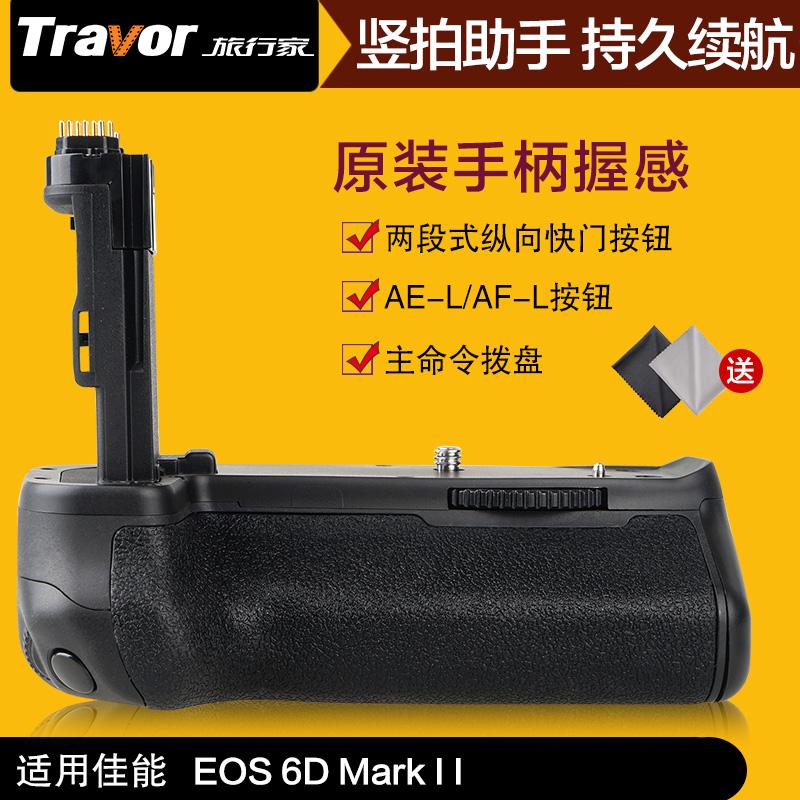Путешествие домой канон 6D2 зеркальные обрабатывать Canon 6D MarkII ящик аккумуляторной батареи вертикальный бить помогите рука 5.16 доставка