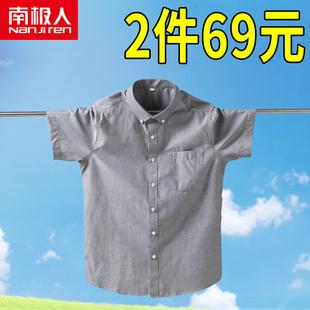 夏款休闲商务白衬衫男短袖寸衫修身薄款夏季长袖男士纯色衬衣黑色