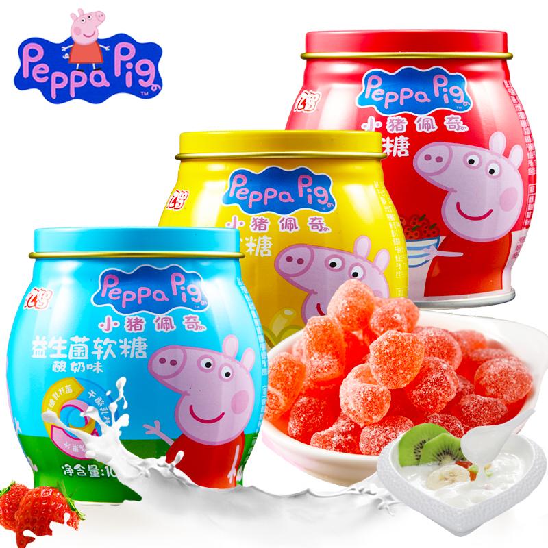 小猪佩奇益生菌软糖105g*3铁罐装草莓酸奶香蕉味果汁糖果儿童零食