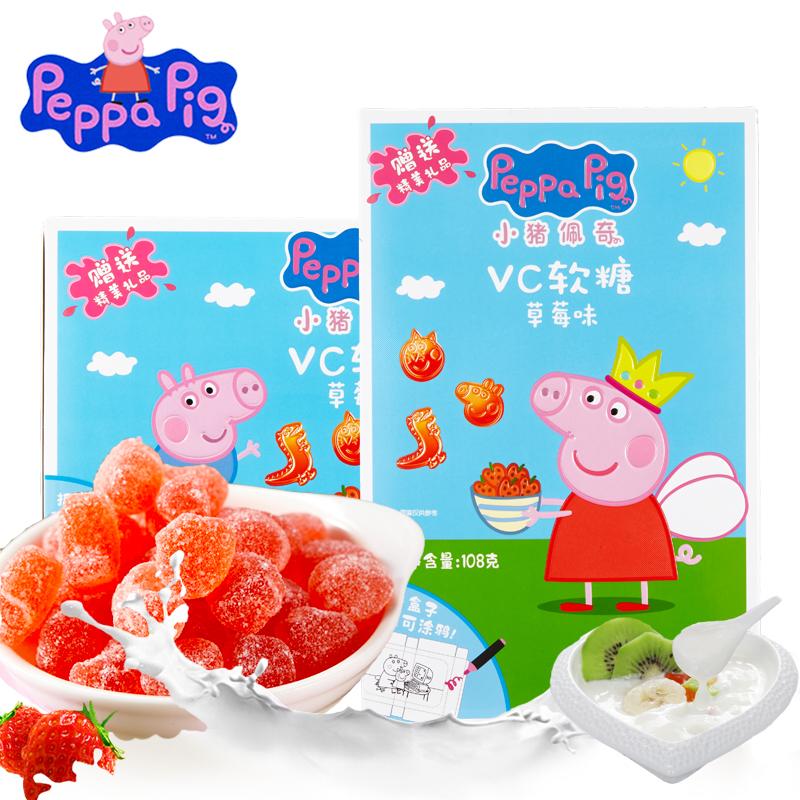 小猪佩奇VC软糖108g盒装草莓水蜜桃蓝莓味水果汁糖果儿童零食品