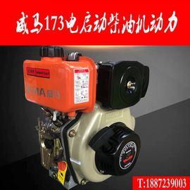 柴油机单缸小型打药农船用挂机水泵打谷机动力拖拉机电启动发动机图片