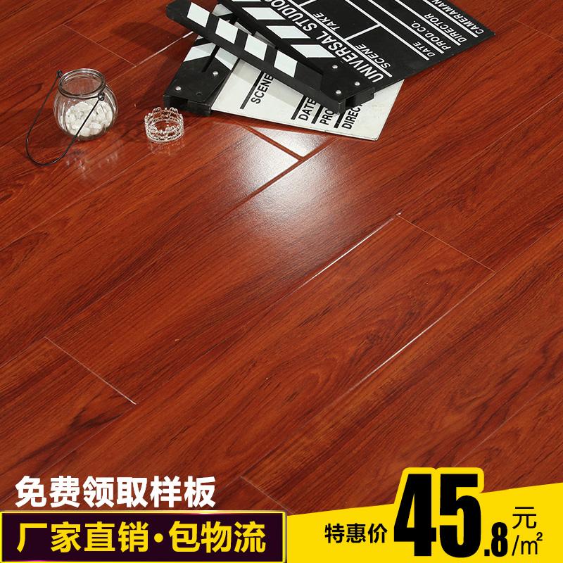 Прямые продажи завода в Чанчжоу высокая Легкая композитная древесина панель Защита окружающей среды 12 мм водонепроницаемый Домашний гостиничный магазин напольное отопление