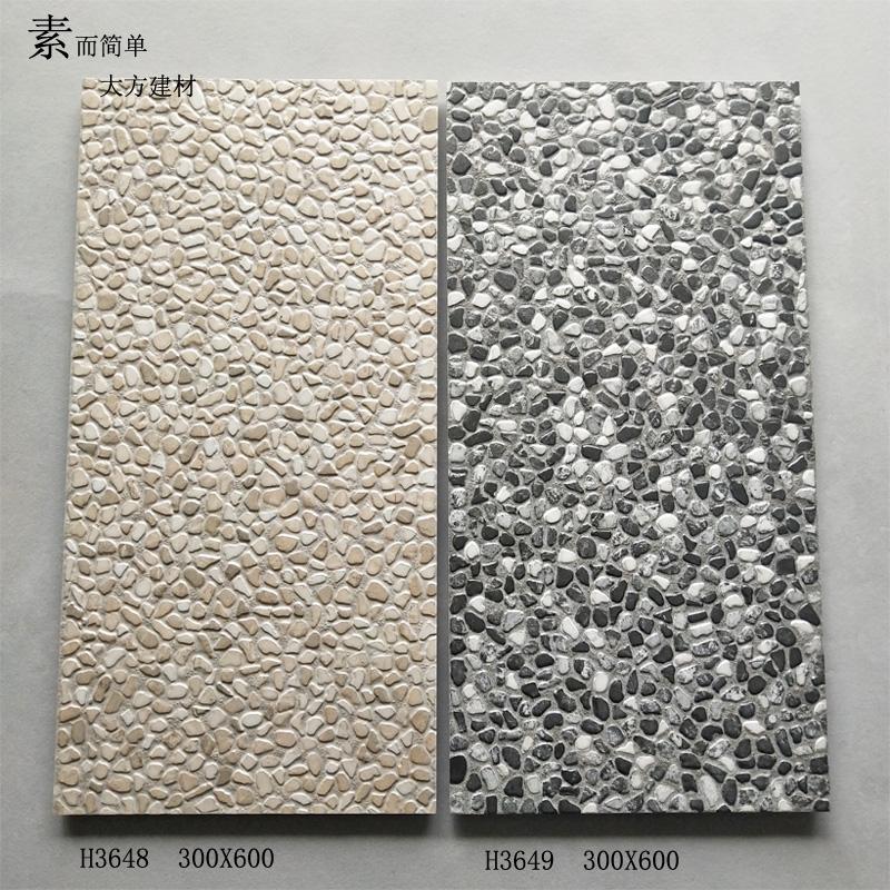 Керамическая плитка Артикул 574572946047