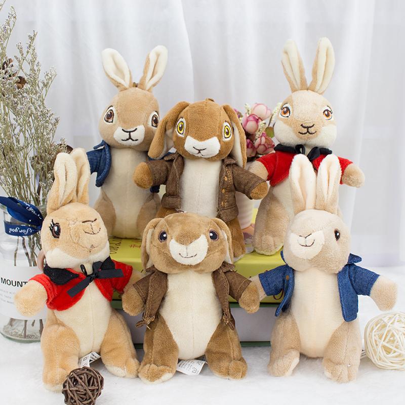 彼得兔IG宝蓝同款书包挂件钥匙扣比得兔公仔兔熊毛绒玩具