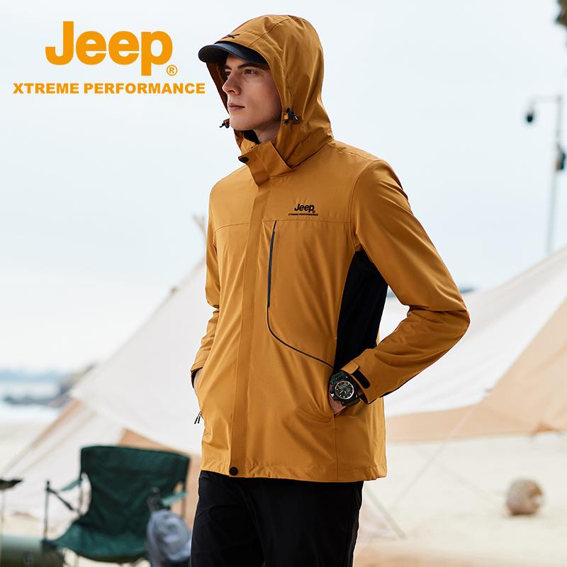 jeep男士单层2021春秋款外套登山服值得买吗