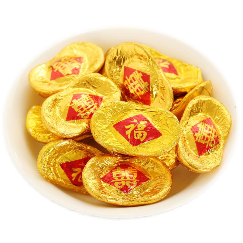 汇福园金币金元宝黑巧克力牛奶散装500g结婚庆喜糖果零食礼包批发