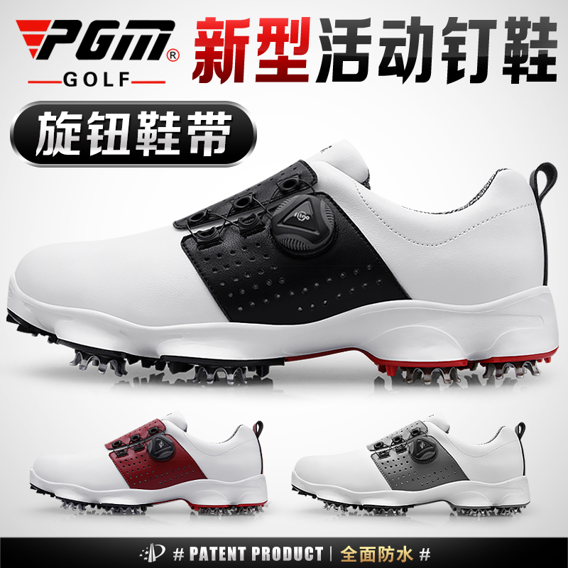 Golf mens waterproof shoes, knobs, laces, adjustable nails, golf shoes, golf mens shoes, PGM