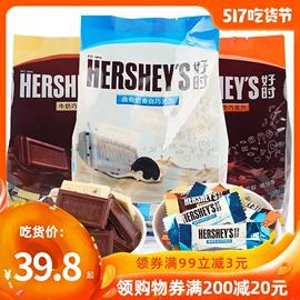好时巧克力牛奶排块500g袋装曲奇奶香白巧克力喜糖散装零食糖果图片