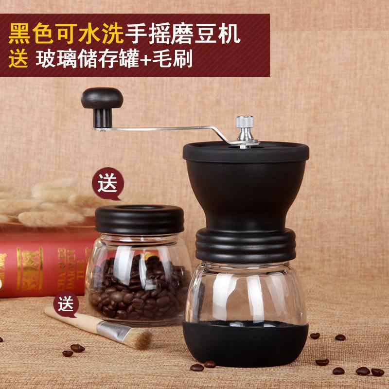 Кофе машинально вручную моющиеся керамика движение рука кофе шлифовальный станок мельница порошок кофе фасоль молоть машинально
