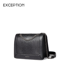Exception women's bag 2019 new top layer cow leather small square bag Python pattern leather single shoulder diagonal straddle bag chain handbag