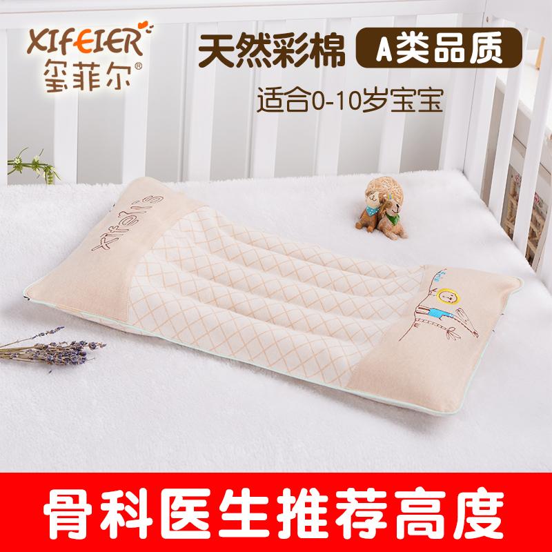 婴儿枕儿童枕头0-1-3-6岁幼儿园小学生纯棉宝宝新生儿枕四季小孩