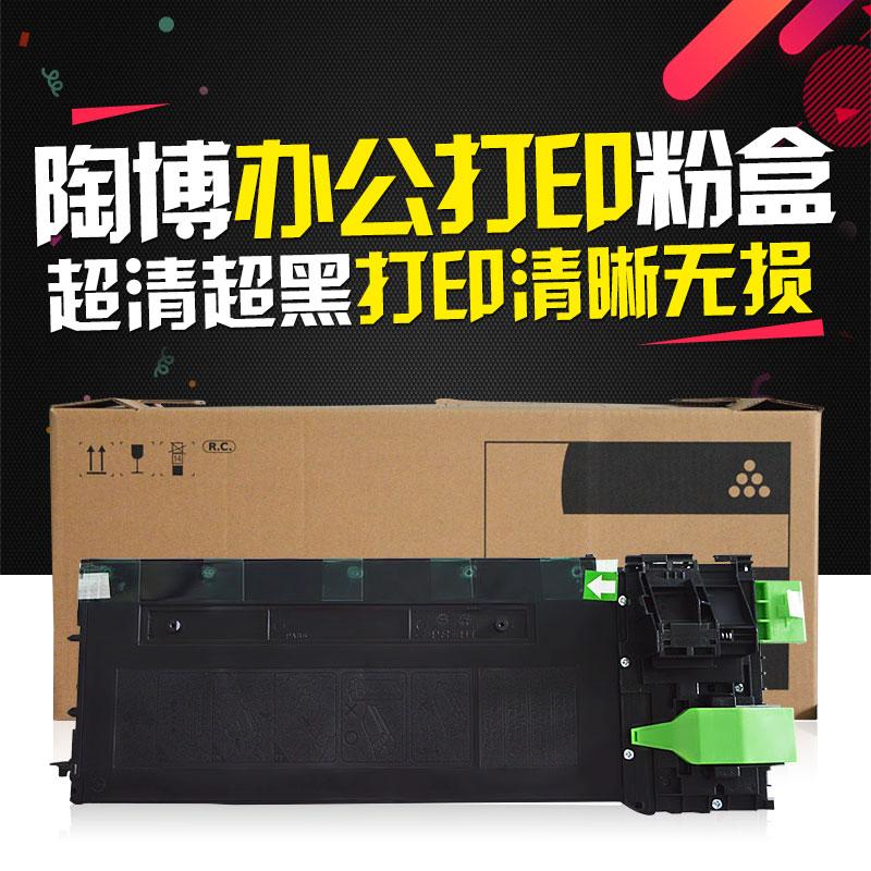 兼容夏普AR311CT粉盒 M236 258 276 318 256 316 275 266墨粉碳粉