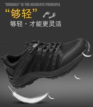 特勤跑步作战军靴男单鞋帆布训练越野旅游运动低帮迷保安特兵装备