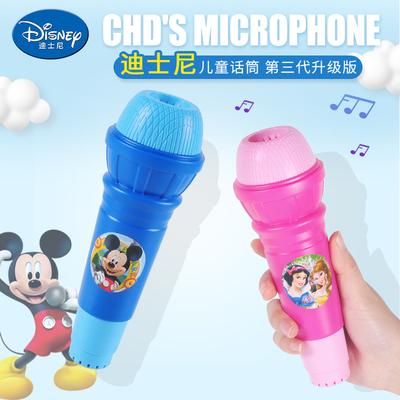 迪士尼小话筒儿童回声话筒麦克风玩具卡拉ok唱歌女孩宝宝音乐玩具