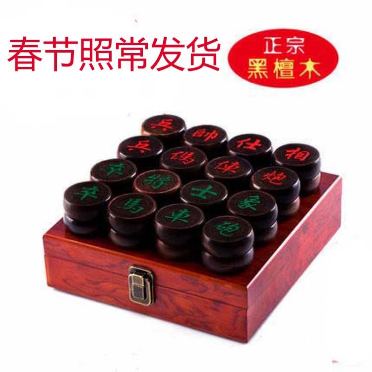 Деревянный китай шахматы черное дерево шахматы красное дерево дерево шахматы большой размер шахматы сложить шахматная доска