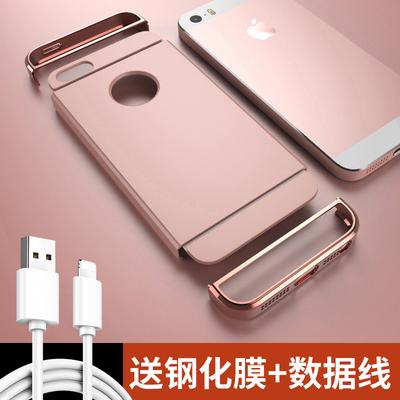 蘋果5s手機殼硅膠女款iPhone5s保護套潮男5se全包磨砂防摔外殼硬5