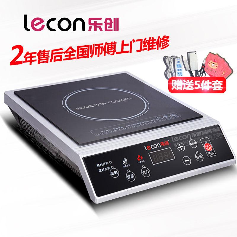 樂創 大功率電磁灶 商用電磁爐 3500W電磁爐飯店 工業爐 家用正品