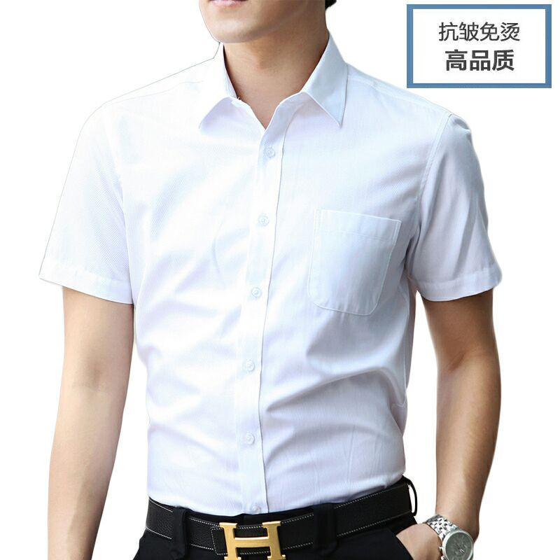 Mens summer short sleeve shirt fattened cotton pure white formal business professional non iron large half sleeve shirt