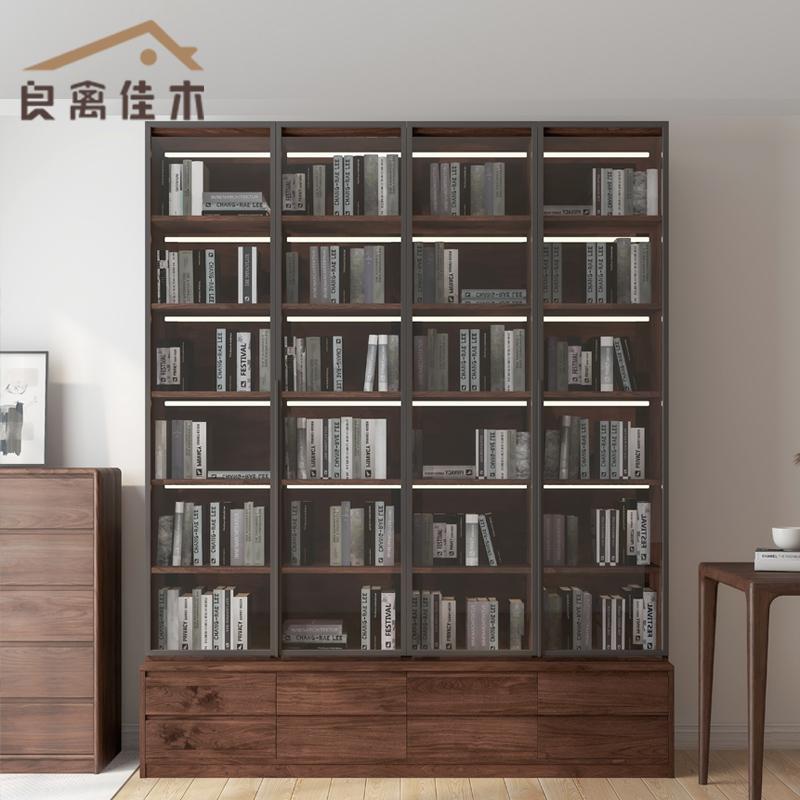 良禽佳木全实木定制满墙轻奢书柜