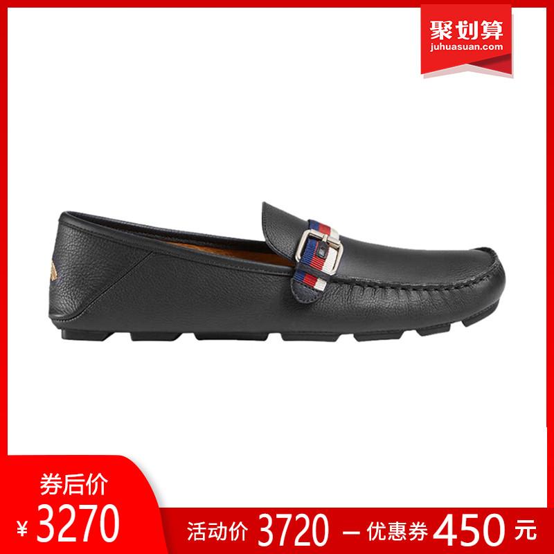 正品Gucci/古奇男鞋蓝红白条纹装饰金属扣套脚鞋古驰男士休闲鞋GK