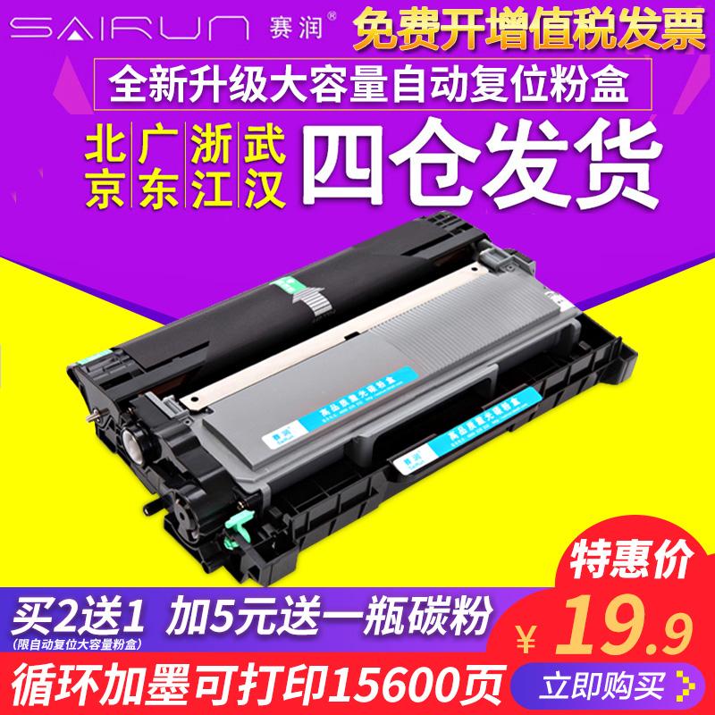 适用富士施乐docuprint P225d粉盒m268dw硒鼓M225DW墨粉盒P265DW P228db m228B p225db打印机m225z墨盒m268z