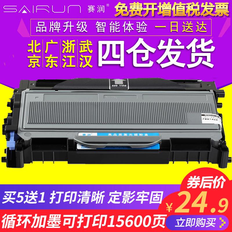 适用联想M7205硒鼓LJ2200l LT2822 m7215 7260粉盒7250N 2250N兄弟MFC7340 TN2115打印机HL2140 7450 DCP7030