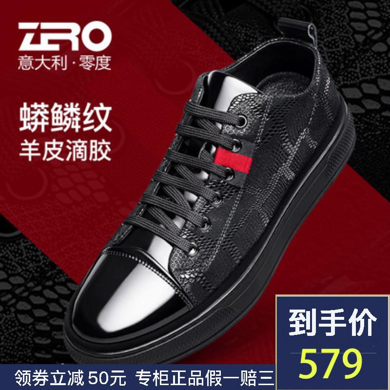 Zero零度板鞋秋冬男鞋加绒羊皮男士皮鞋保暖休闲鞋真皮青年鞋子男
