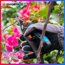 Germany imports Gardena rose season shrub trim thickened anti-thorn anti-stick horticultural Gloves