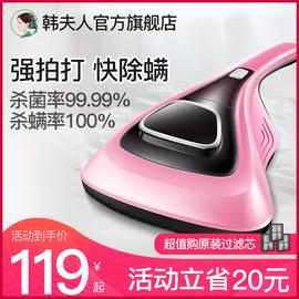 韩夫人除螨仪家用床上杀菌吸尘器小型去螨虫吸螨紫外线除蝻机神器图片