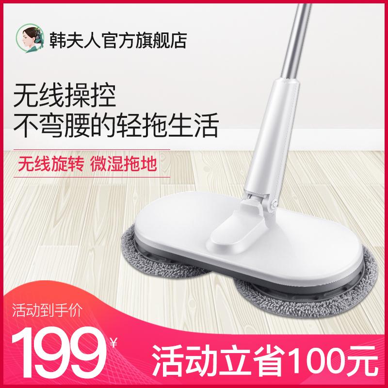 韩夫人无线电动拖把家用扫地擦地神器自动拖地清洁一体机非蒸汽淘宝优惠券